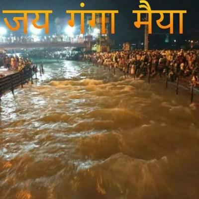 Service Provider of Ganga Aarti Haridwar Uttarakhand